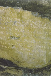 The Great Mystery Of The Los Lunas Decalogue Stone